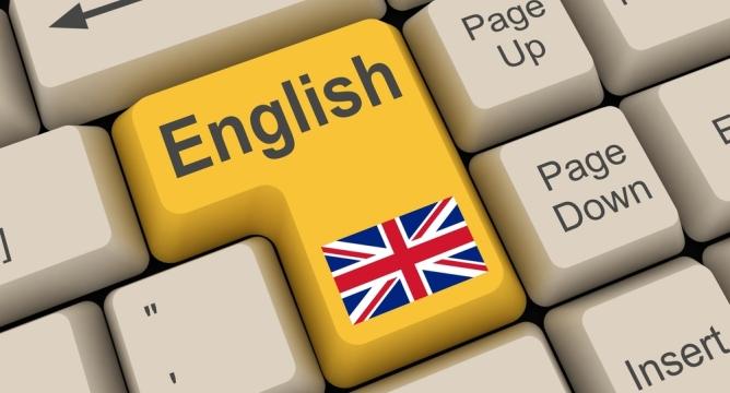 منظمة أمريكية تدعو إلى إدراج اللغة الإنجليزية في التعليم