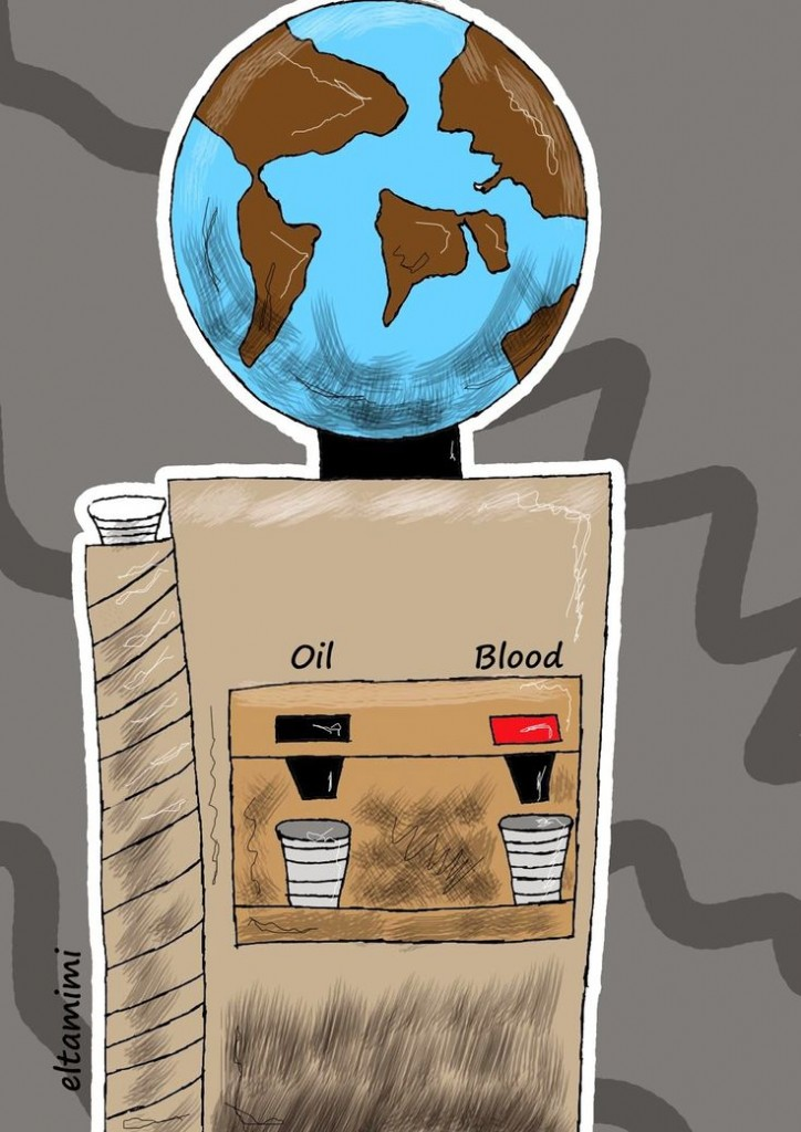 oil blood